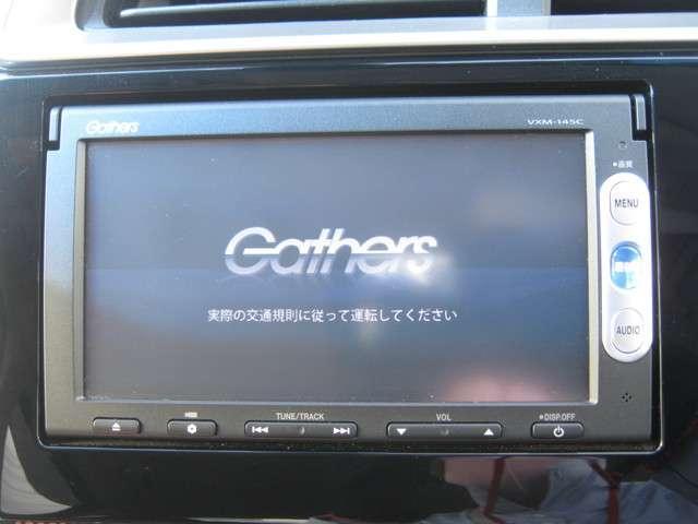 「カーナビ」 ドライブのお供に欠かせないカーナビ!丁寧な案内で、あなたを目的地までお連れします☆