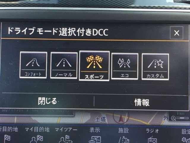 「DCCパッケージ」 DCCパッケージを装備♪ダンパーの減衰力や電動パワーステアリングの特性をコントロール♪状況に応じて5つのモードが選択できます♪