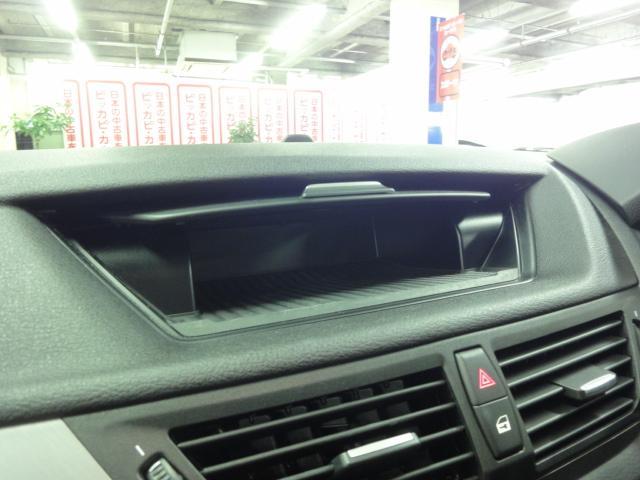 BMW BMW X1 xDrive 20i MスポーツPKG コンフォートアクセス