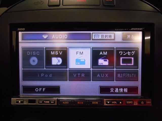 マツダ ロードスター ブレ 電動RHT BBSアルミ 黒革 HDDナビ BOSE