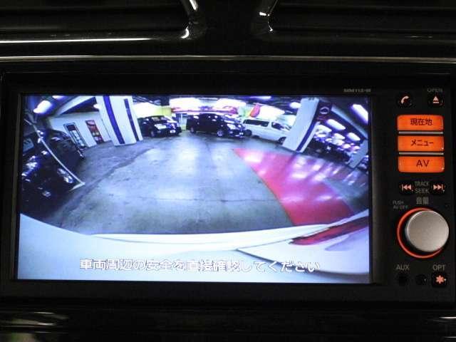 日産 セレナ ハイウェイスター S-ハイブリッド 両側Pスラ Bカメラ