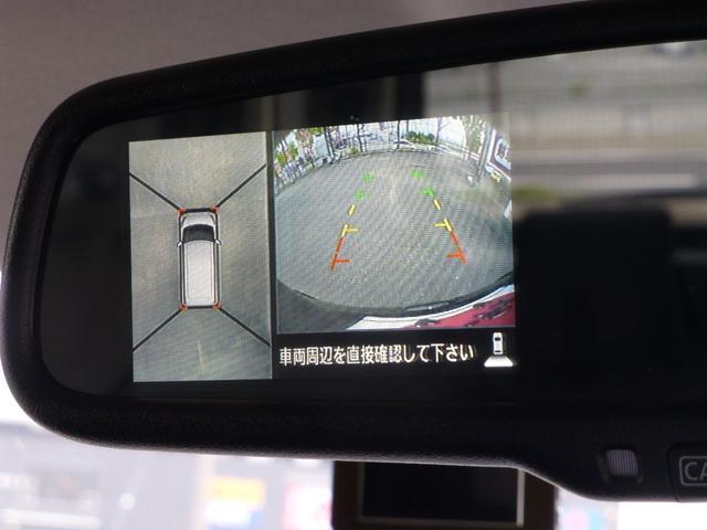日産 デイズルークス X Vセレクション 登録済未使用車