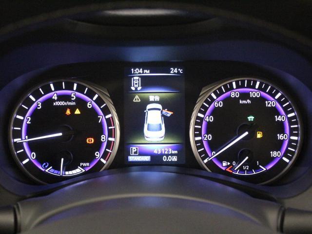 日産 スカイライン 350GT ハイブリッド タイプSP 黒革 サンルーフ