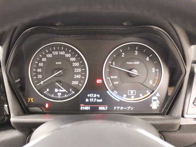 218dアクティブツアラー Aセーフティ・パークサポPKG(13枚目)