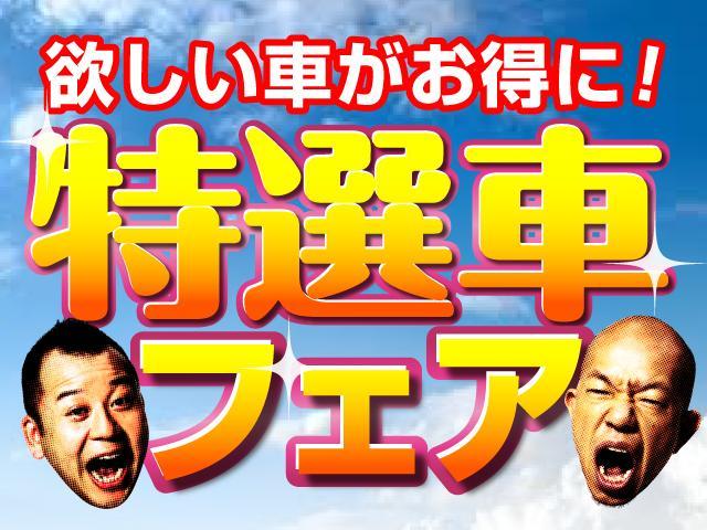 平成最後のスーパーガチセール実施中!