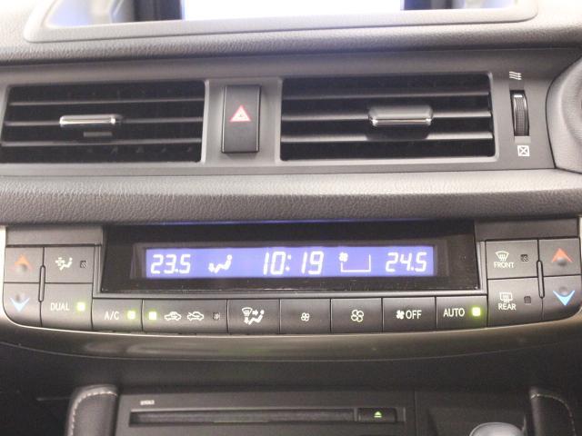 CT200h バージョンC 純正エアロ LED フルセグナビ(18枚目)