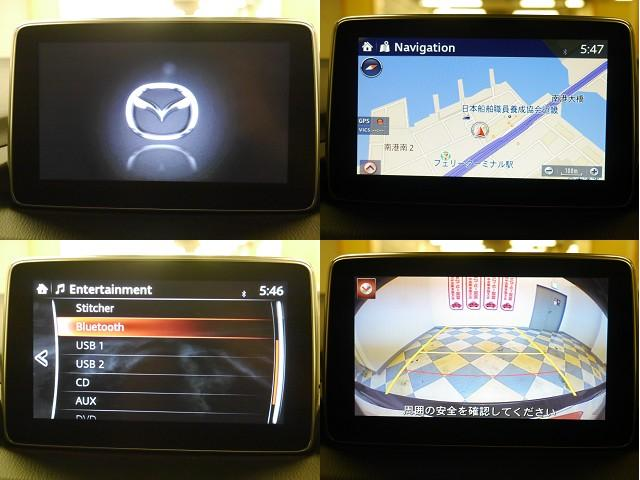 「マツダ」「アクセラスポーツ」「コンパクトカー」「大阪府」の中古車8