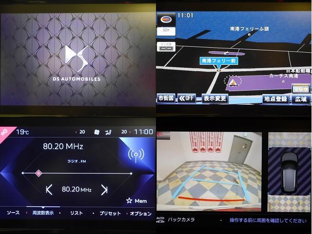 「シトロエン」「シトロエン DS7クロスバック」「SUV・クロカン」「大阪府」の中古車8