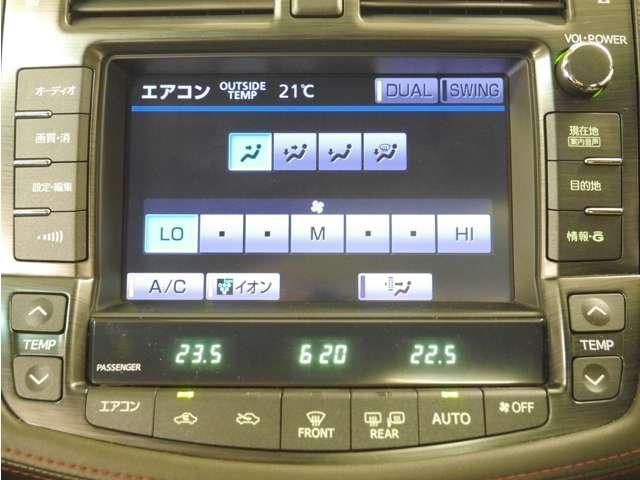 「左右独立オートエアコン」運転席と助手席の温度を個別に設定可能☆1ランク上の快適性を実現!
