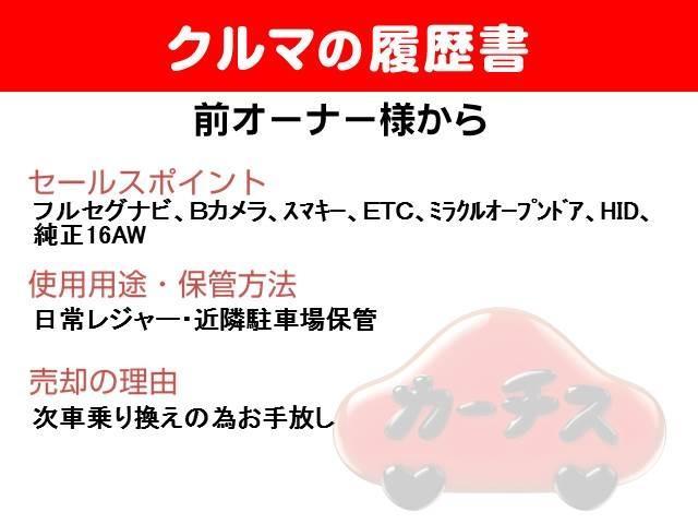 「ダイハツ」「タント」「コンパクトカー」「大阪府」の中古車2