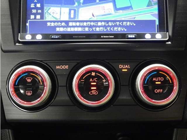 「スバル」「XVハイブリッド」「SUV・クロカン」「大阪府」の中古車10