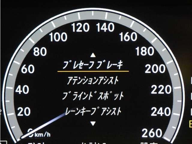 「メルセデスベンツ」「Sクラス」「セダン」「大阪府」の中古車3