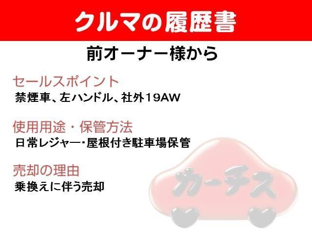 「メルセデスベンツ」「SLクラス」「オープンカー」「大阪府」の中古車2