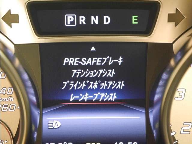 「メルセデスベンツ」「SLクラス」「オープンカー」「大阪府」の中古車3