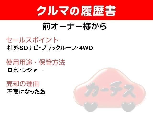 「MINI」「MINI」「SUV・クロカン」「大阪府」の中古車2