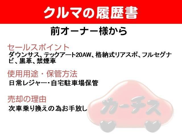「ポルシェ」「ボクスター」「オープンカー」「大阪府」の中古車2