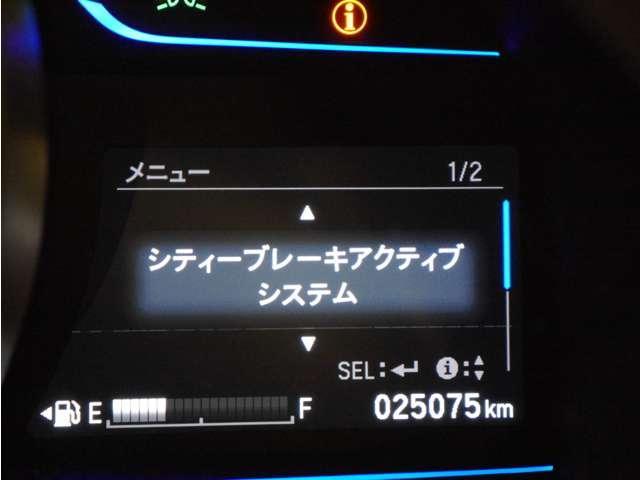 「ホンダ」「フィット」「コンパクトカー」「大阪府」の中古車3