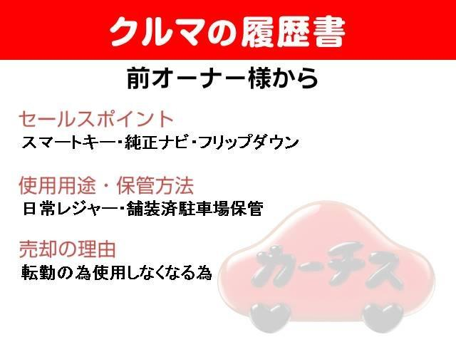 TSI ハイライン 衝突軽減ブレーキ/レーダークルコン/後席モニタ/1オーナー/禁煙車(2枚目)