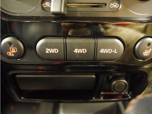 クロスアドベンチャー 4WD/フルセグナビ/ETC/1オーナー/保証付き(3枚目)