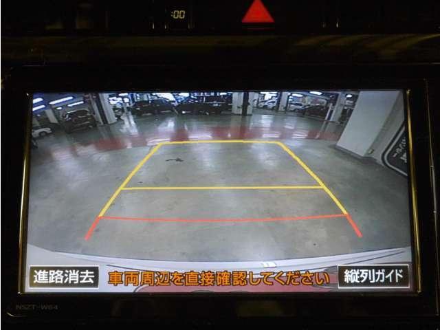 エレガンス フルセグナビ・Bカメラ/LEDライト/ETC/スマートキー/保証付き(6枚目)