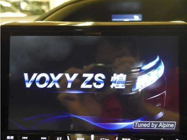 ZS 煌II 衝突軽減ブレーキ/後席モニター/TEIN車高調/両側パワスラ/モデリスタエアロ/フルセグナビ・Bカメラ/1オーナー/禁煙車(8枚目)