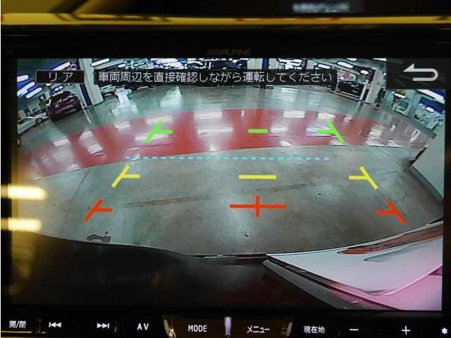 ZS 煌II 衝突軽減ブレーキ/後席モニター/TEIN車高調/両側パワスラ/モデリスタエアロ/フルセグナビ・Bカメラ/1オーナー/禁煙車(10枚目)