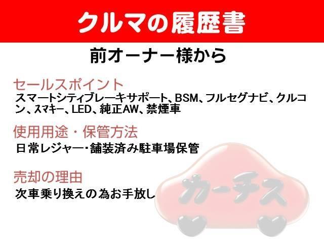 XD ツーリング 衝突軽減ブレーキ/フルセグナビ・Bカメラ/ETC/LEDライト/禁煙車(2枚目)