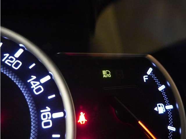 「オートハイビーム」ロービームとハイビームを自動で切り替え!安全運転に貢献!