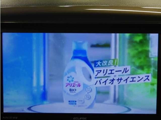 ターボ ナビ・TV/HID/パワスラ/スマートキー/1オーナー/禁煙車/保証付き(4枚目)