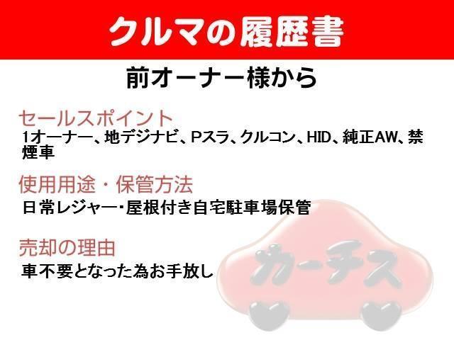 ターボ ナビ・TV/HID/パワスラ/スマートキー/1オーナー/禁煙車/保証付き(20枚目)