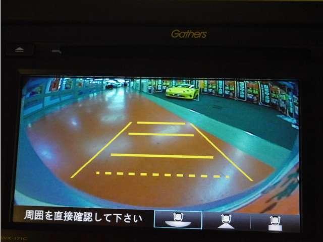 Gホンダセンシング 衝突軽減ブレーキ/レーダークルコン/TV・Bカメラ/スマートキー/1オーナー(8枚目)
