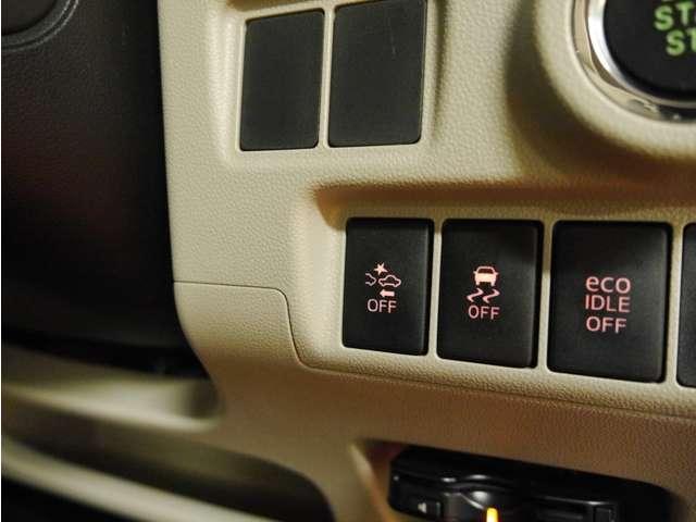 スタイルG SAII 衝突軽減ブレーキ/ナビ・TV・Bカメラ/LEDライト/1オーナー/禁煙車(3枚目)
