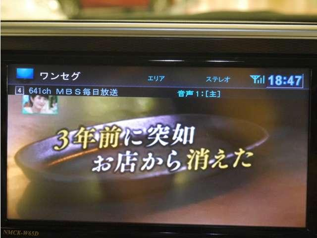 スタイルG SAII 衝突軽減ブレーキ/ナビ・TV・Bカメラ/LEDライト/1オーナー/禁煙車(5枚目)