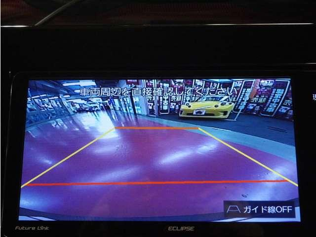 ベースグレード 6速MT/衝突軽減ブレーキ/レーダークルコン/フルセグナビ・Bカメラ/LEDライト/1オーナー/禁煙車(9枚目)