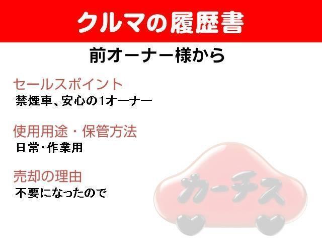 デッキバンG 1オーナー/禁煙車/1年保証付き(2枚目)