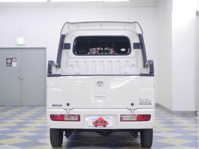 デッキバンG 1オーナー/禁煙車/1年保証付き(17枚目)