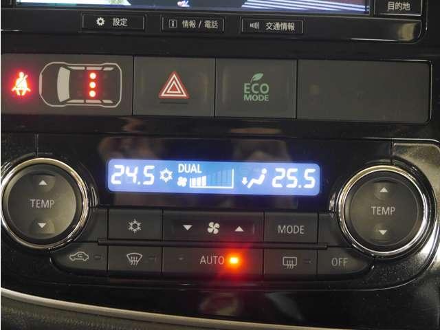 Gプレミアムパッケージ 4WD/衝突軽減ブレーキ/レーダークルコン/ロックフォード/本革/全周囲カメラ/フルセグナビ/パワーバックドア/LEDライト/コーナーセンサー(14枚目)
