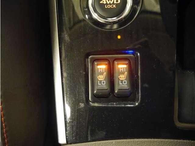 Gプレミアムパッケージ 4WD/衝突軽減ブレーキ/レーダークルコン/ロックフォード/本革/全周囲カメラ/フルセグナビ/パワーバックドア/LEDライト/コーナーセンサー(17枚目)