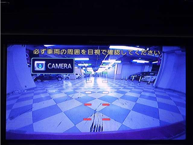 S フルセグナビ・Bカメラ/ETC/HID/スマートキー/1年保証付き(6枚目)