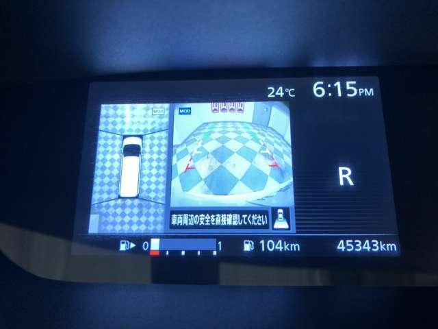 ハイウェイスター Vセレクション 衝突軽減ブレーキ/クルコン/ハンズフリーオートパワスラ/全周囲カメラ/フルセグナビ・Bカメラ/LEDライト/スマートキー/アイドリングストップ/ETC/コーナーセンサー/1年保証付き/(5枚目)