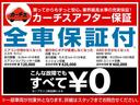 Gホンダセンシング 衝突軽減ブレーキ/レーダークルコン/TV・Bカメラ/スマートキー/1オーナー(20枚目)