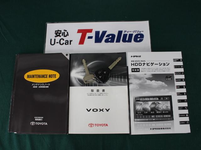 トヨタ ヴォクシー X Lエディション 8型ナビ Bカメラ DSRC HID