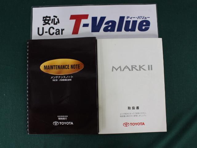トヨタ マークII グランデG T-Value ETC ワンオーナー