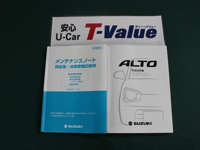 スズキ アルト F T-Value CD
