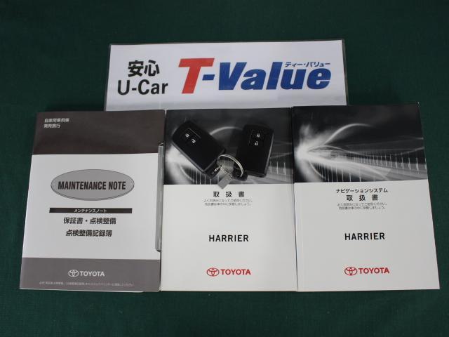トヨタ ハリアー エレガンス メーカーナビ ブルーレイ Bモニター PCS