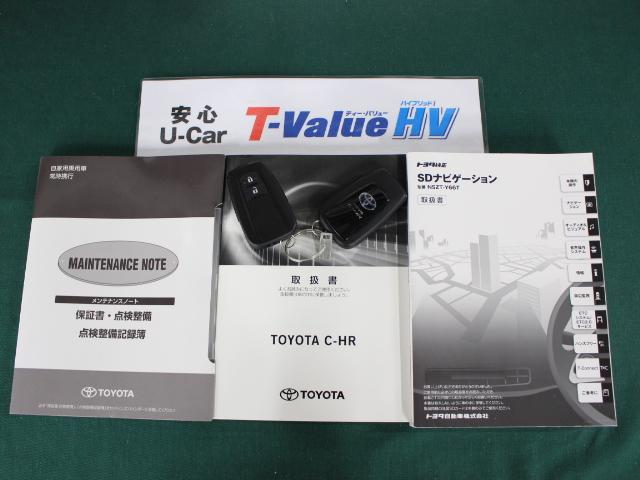 トヨタ C-HR G 9型SDナビ ETC フルエアロ RCTA TSS-P