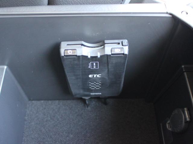 トヨタ ヴァンガード 240S Gパッケージ 本革 ナビ Bモニター ETC