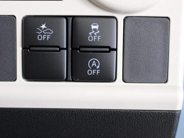 ダイハツ ムーヴキャンバス Gメイクアップ SAII 届出済未使用車