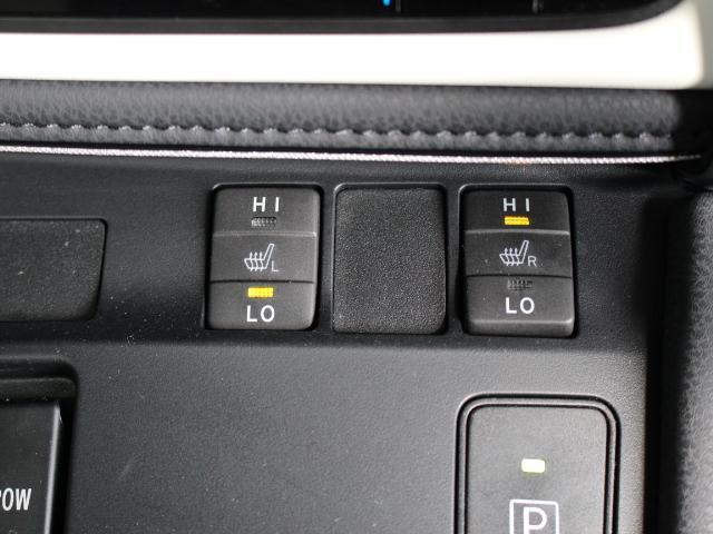 トヨタ オーリス ハイブリッドGパッケージ 9型ナビ Bモニター ETC