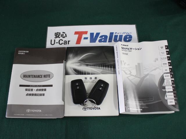 トヨタ C-HR G-T 9型ナビ Bモニター ETC RCTA LED